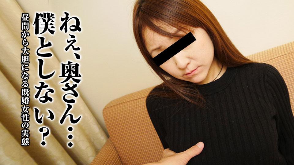 ガチ交渉 25 〜Noと言えない小顔美人〜