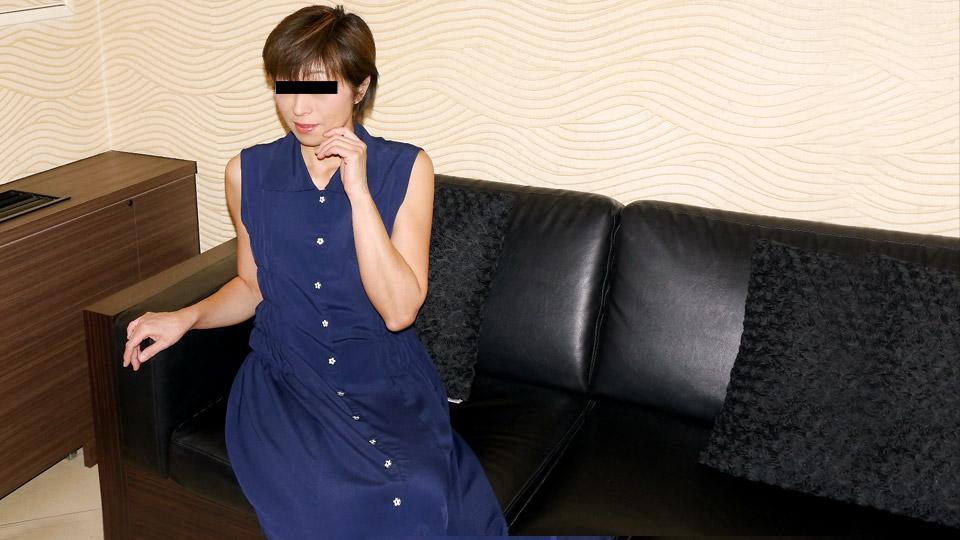 素人奥様初撮りドキュメント 64 藤井ようこ