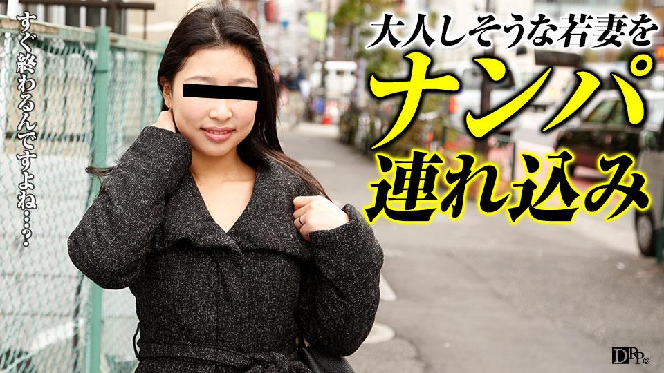 主婦を口説く 29 〜若妻の秘めた欲求〜