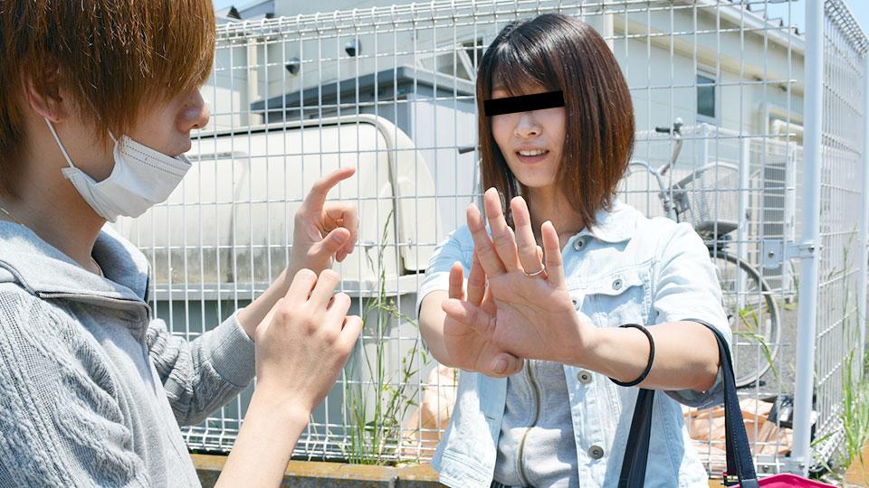 ガチ交渉 26 〜スレンダー妻の感度抜群の微乳〜