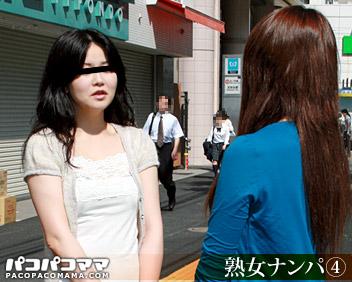 熟女ナンパ シーズンⅡ 〜弾ける美巨乳妻たち〜