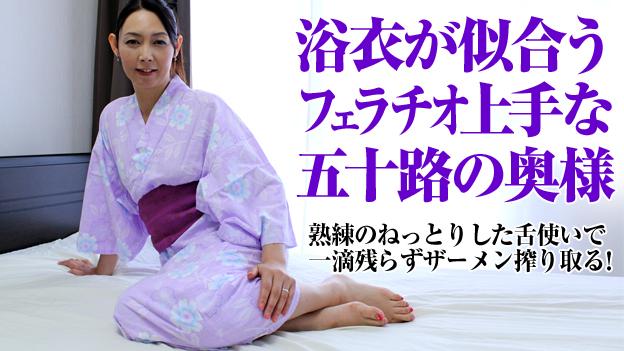 五十路熟女〜浴衣に潜む卑猥な妄想〜