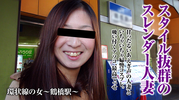 環状線の女〜鶴橋駅〜