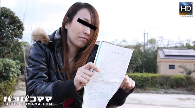主婦を口説く 9 〜離婚覚悟の主婦を口説く〜